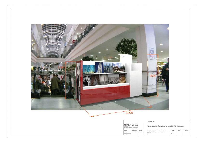 3D визуализация торговой витрины с фото вариант установки 2