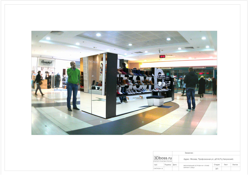 Фотомонтаж острова с обувью в интерьере торгового центра